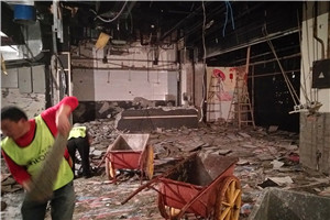 建筑拆除工程安全技术规范JGJ1472004安全施工管理
