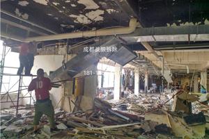 成都青羊光华村街九思培训学校拆除原来的装修