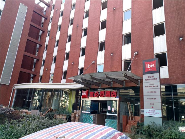 成都宜必思酒店拆除重新装修施工永丰店2020年专业酒店拆除公司