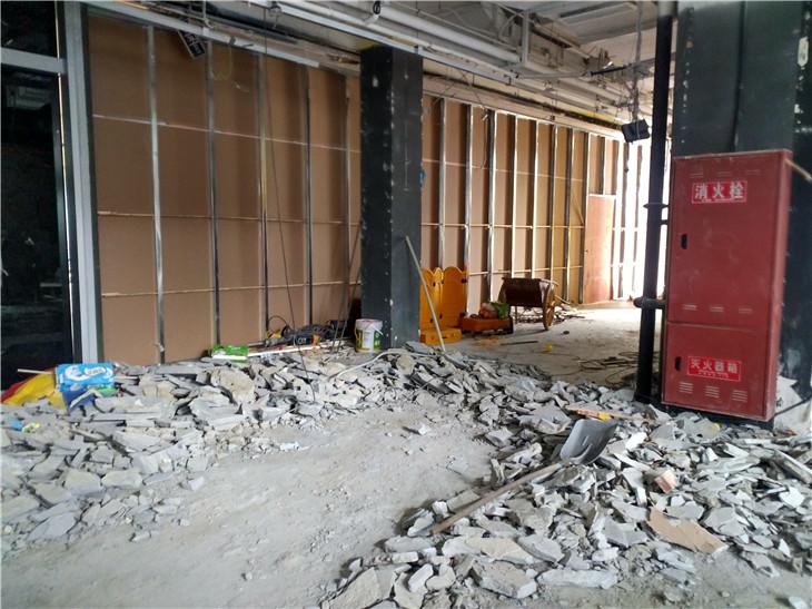 2020年3月11日拆除进入收尾阶段悠方艾吉大厨店
