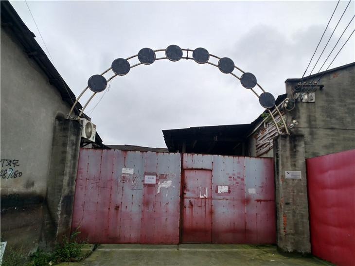 成都沙西线金捷诺设备厂现场勘查墙体拆除及水池拆除